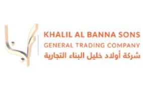 Khalil Al Banna