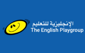 The English Play